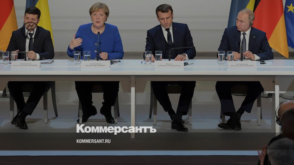 Переговоры «нормандской четверки»