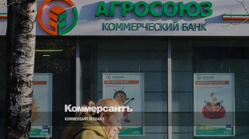 Сто миллиардов в минус России