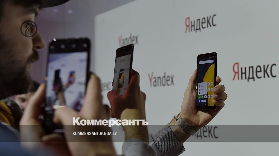 «Яндекс» выходит на связь