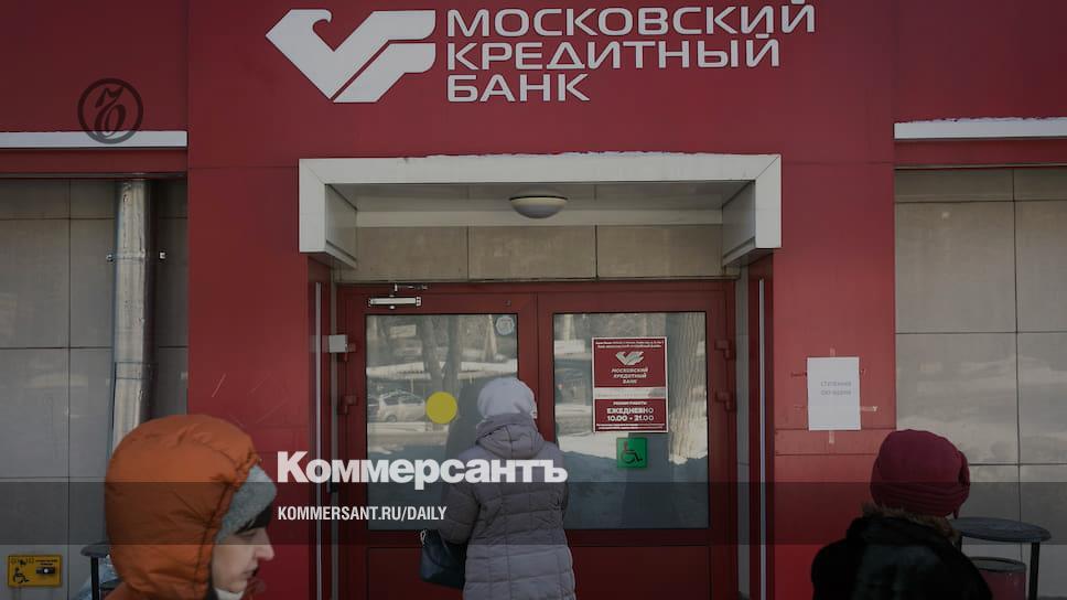 европейский кредитный банк в москве рефинансирование потребительского кредита в райффайзенбанке отзывы