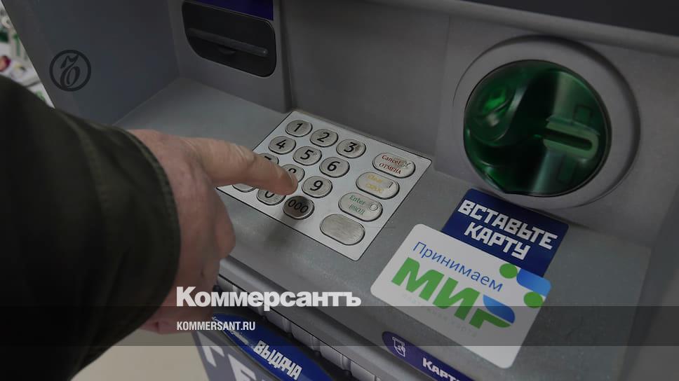 АСВ обнаружило фиктивные вклады в банке «Невский»