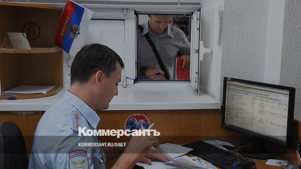 Полиция отключается от Windows