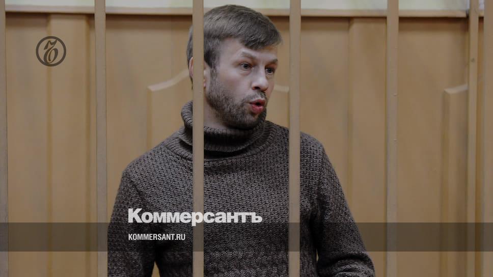 Евгений Урлашов получил вместо свободы благодарность