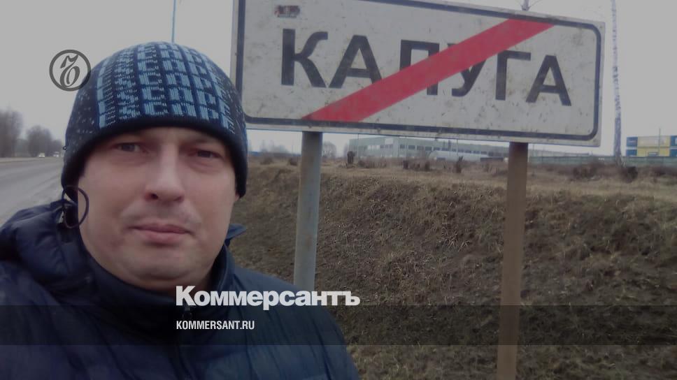 Житель Калуги получил 5,2 года колонии за одобрение теракта в Архангельске