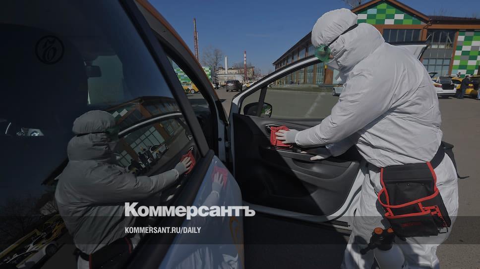 Выплаты в «Яндекс.Такси» снизились