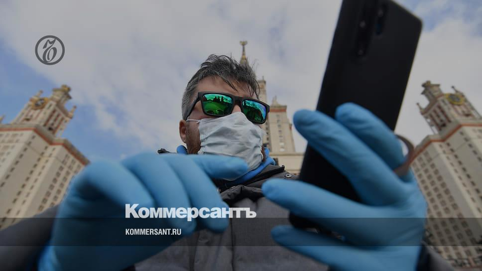 Для выхода из дома москвичам понадобится QR-код