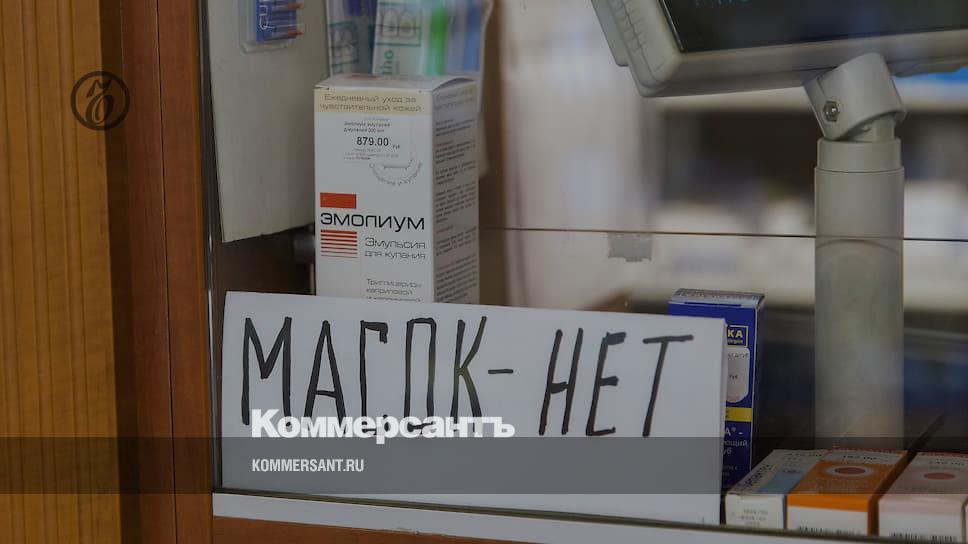 Меньше тысячи медицинских масок запасли аптеки Нижегородской области