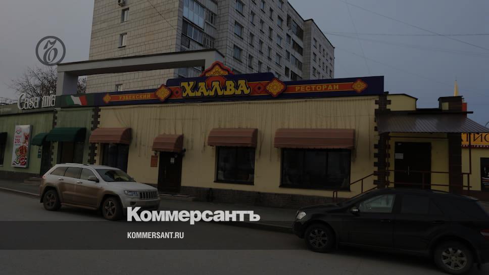 Юрий Пирожков стал единственным учредителем пермского ресторана «Халва»