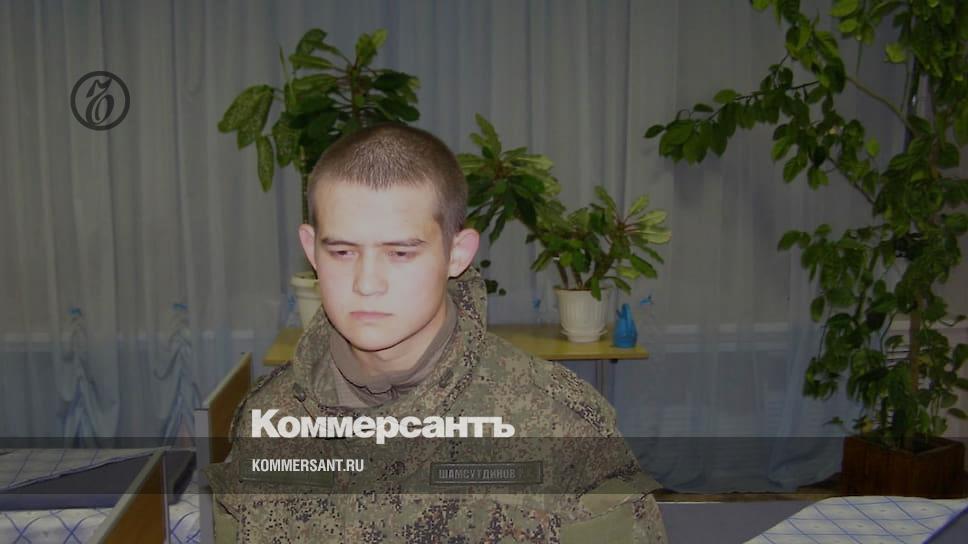 Рамиля Шамсутдинова не признали потерпевшим от рэкета