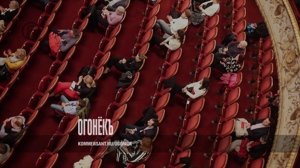 Огонёк - cover