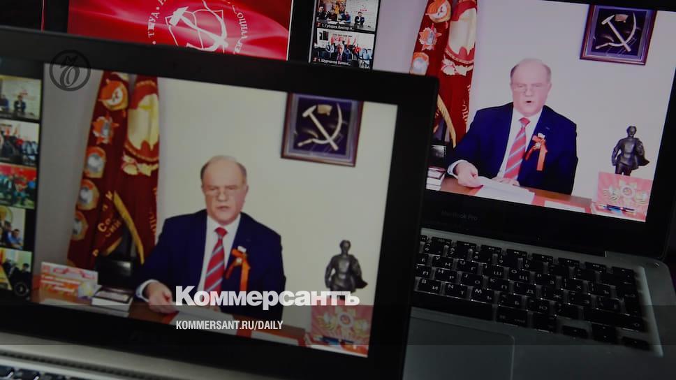 Коммунисты дали право на самоопределение