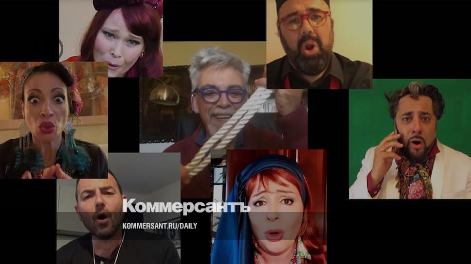 Культура - cover