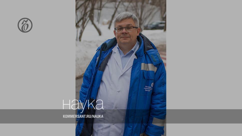 Похудение В Стационарах Клиник Москвы.