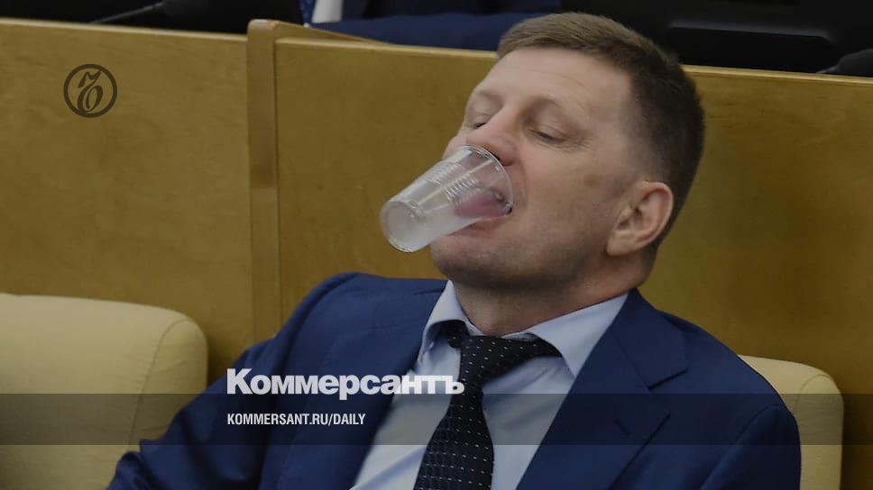 Уголовное дело в отношении Сергея Фургала толкнуло партию на демарш