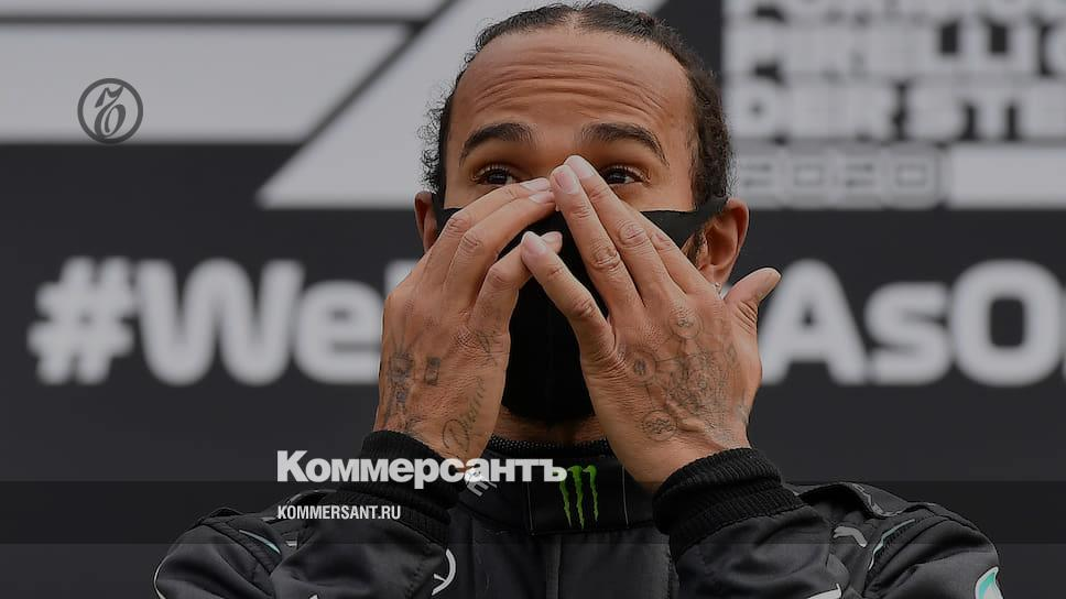 Хэмилтон выиграл квалификацию Гран-при Штирии «Формулы-1»