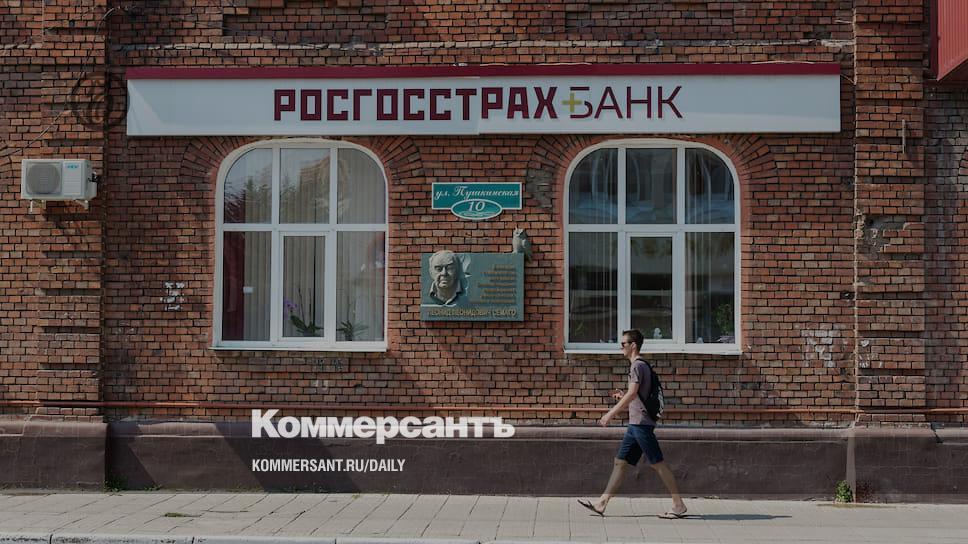 В РГС-банк снова дольют капитала