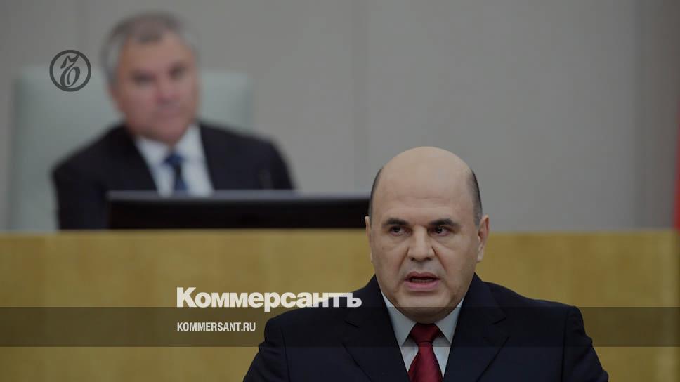 Мишустин впервые выступил в Госдуме с отчетом о работе правительства