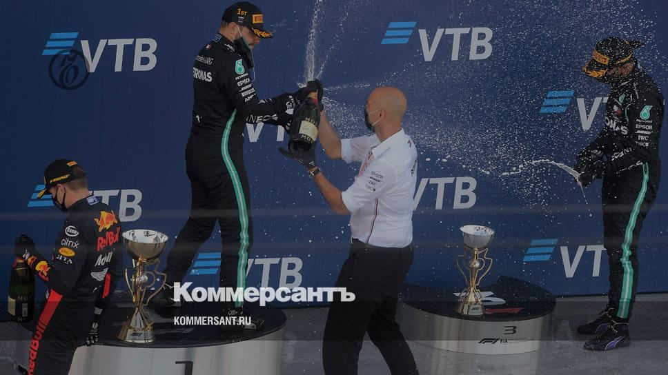 Боттас выиграл Гран-при России «Формулы-1»
