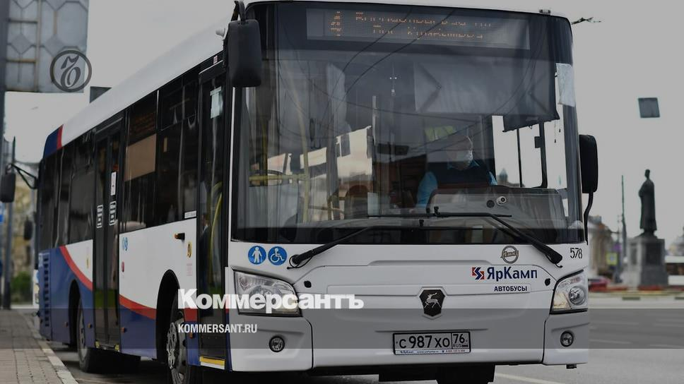 Авито транспортер ярославль назначение натяжной станции конвейера