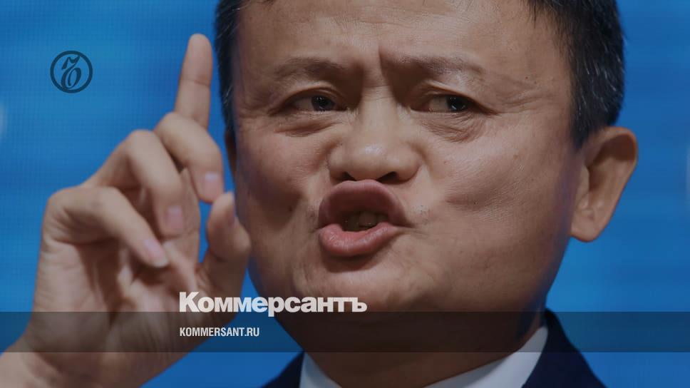 Джек Ма уперся в большую китайскую стену — Экономика — Коммерсант