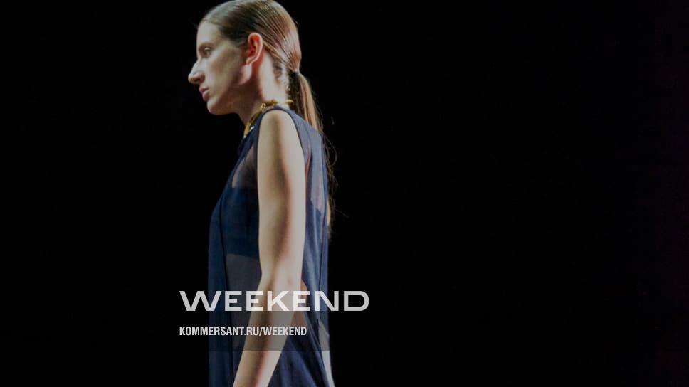 Коммерсантъ Weekend - cover