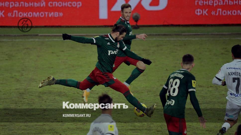 ЦСКА нарвался на «Локомотив»