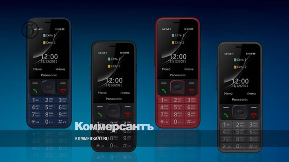 Panasonic представила бюджетный кнопочный телефон для России