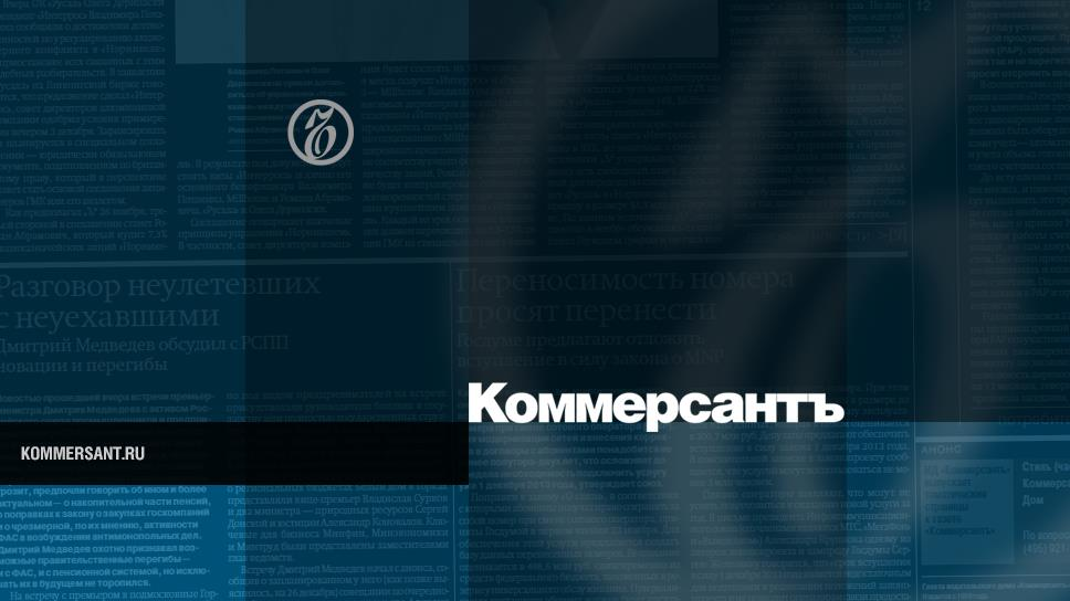 «Краснодар» проиграл ЦСКА в предпоследнем туре РПЛ
