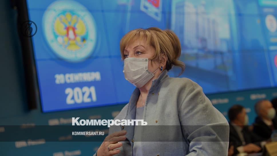 Памфилова назвала прошедшие выборы сложнейшими в своей карьере