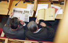 Чтение профильной прессы всегда было важной частью депутатской работы