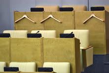 Так выглядит перерыв в пленарном заседании
