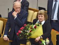 Депутата Светлану Савицкую поздравляют с днем рождения