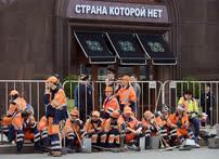 Май. Москва. Сотрудники коммунальных служб города на Тверской улице