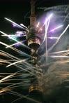 Сентябрь. Москва. Церемония открытия VII Московского международного фестиваля «Круг света» на территории телецентра «Останкино»
