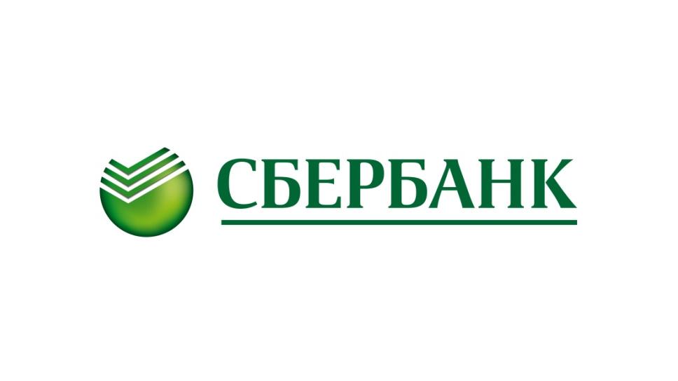Сегодня в Саратовской области Сбербанк откроет дополнительные офисы для обслуживания населения