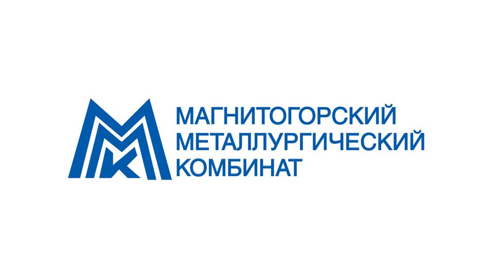ПАО «ММК»