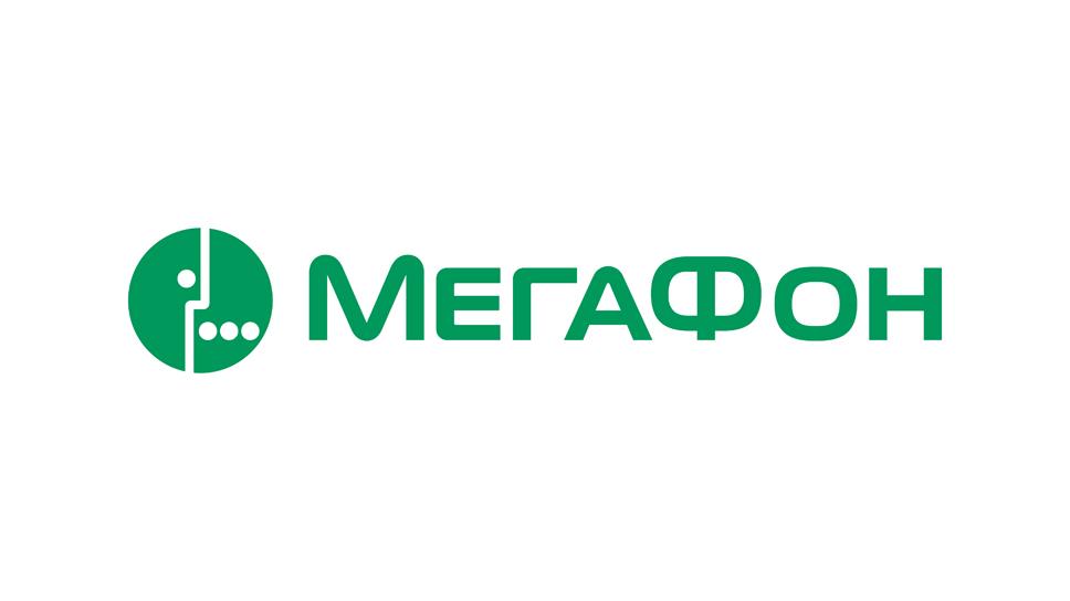 ПАО «МегаФон»: финансовые показатели - топ 100 компаний