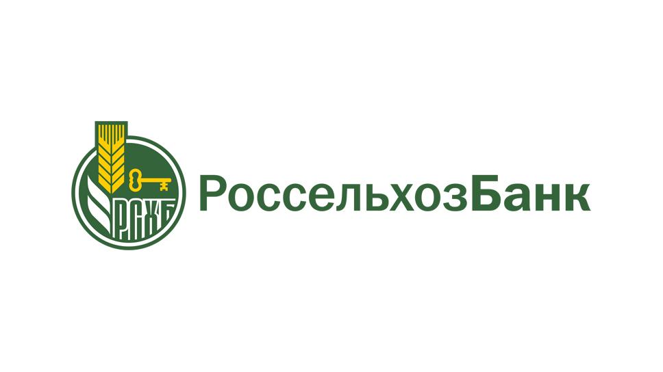 АО «Россельхозбанк»: финансовые показатели - топ 100 компаний - Коммерсантъ