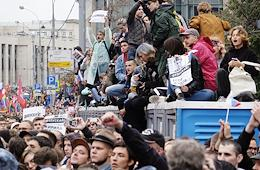 Protests in support of unregistered candidates to the Moscow City Duma.