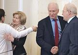 Russian Academy of Sciences Presidium Meeting.
