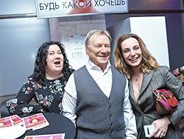 Premiere of Prime Time musical in the Moscow Musical Theater.