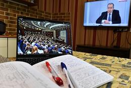 Live streaming of the lecture by Russian Foreign Minister Sergei Lavrov in MGIMO.