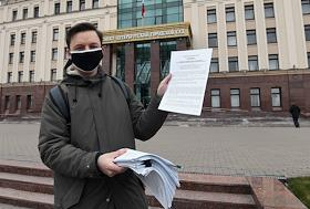 St. Petersburg City Court will hold a hearing on Bogdan Litvin's action against the city government for invalidation of the March 13 decree 'Preventive measures against the new coronavirus COVID-19 infection in St. Petersburg' regarding the provisions prohibiting public events and visiting of parks, gardens and garden squares.