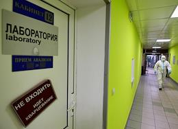 Moscow Region during self-isolation regime caused by the danger of the coronavirus COVID-19 spread. Hospital for COVID-19 patients in Odintsovo.