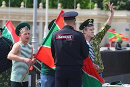 Moscow during self-isolation regime caused by the danger of the coronavirus COVID-19 spread. Border Guards Day celebration.
