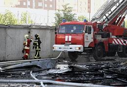 Fire in the Parus Business Center in Tyumen.