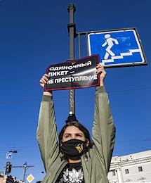 One-person protests at the Gostiny Dvor.