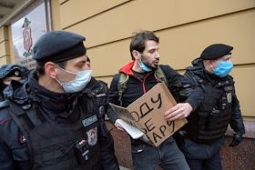 One-person protests demanding the release of journalist Ilya Azar at  Petrovka, 38.