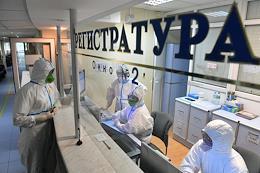 Russian Railways-Medicine Central Clinical Hospital.