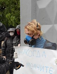 Lawyers hold one-person protests  in front of the Investigative Committee of Russia in support of colleagues from Kabardino-Balkaria accused of using violence against police officers.